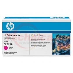 HP CE263A Magenta Printer Ink Toner