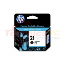HP C9351A Black Printer Ink Cartridge