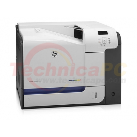 HP Laserjet M551N Laser Color Printer