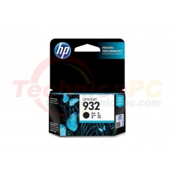 HP CN057AA Black Printer Ink Cartridge