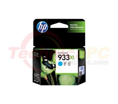 HP CN054AA Cyan Printer Ink Cartridge